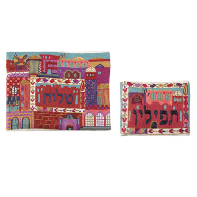 Hand Embroidered Tallit and Tefillin bags-colorful Jerusalem design