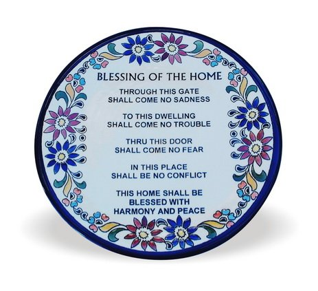 Armenian House Blessing Plate - English