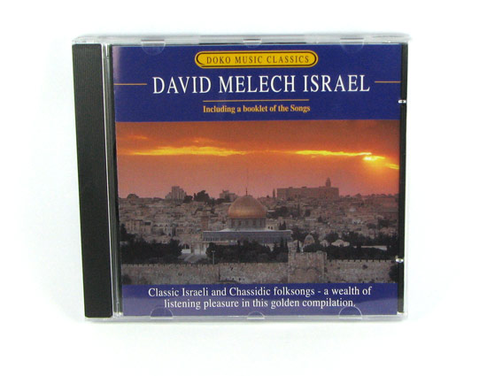 King David Songs cd