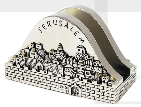 Jerusalem Napkin Holder