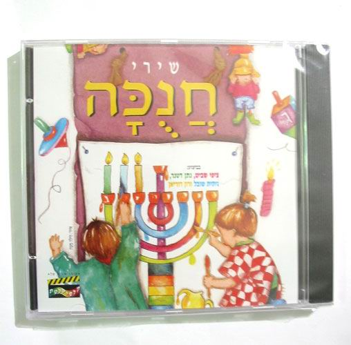 Hannukkah Songs CD