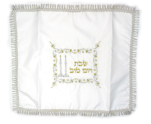 White Silver Challah Cover