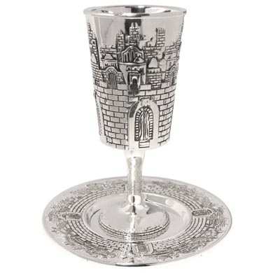 Silver Plated Kiddush Cup and tray – Jerusalem Design