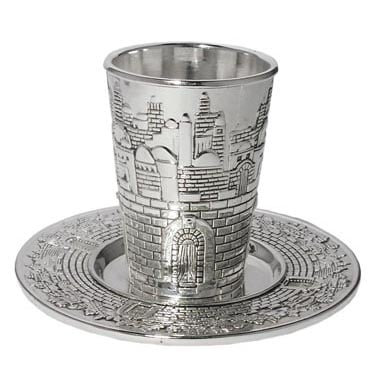 Silver Plated Kiddush Cup - Jerusalem Design