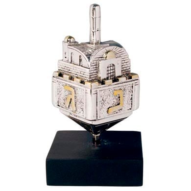 Silver and Gold Plated Figurine Dreidel