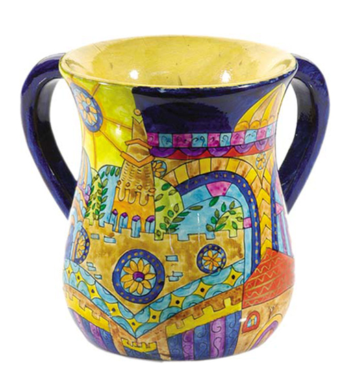 Old City design Wash Cup By Emanuel