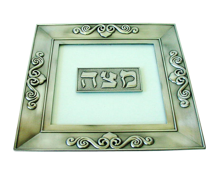 Square Silver/ Glass Matzah Tray