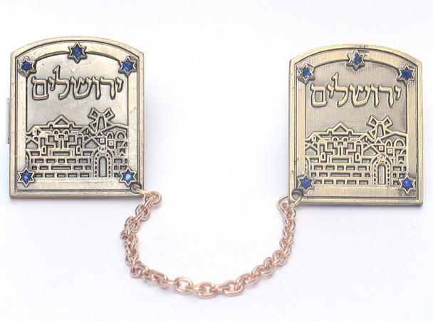 Jerusalem Tallit Clips - Gold