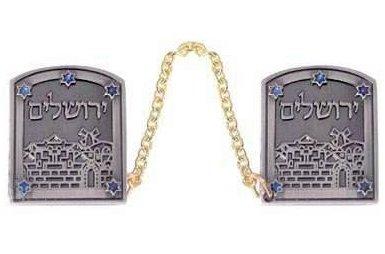 Jerusalem Tallit Clips – Silver Mezuzot