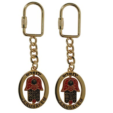 Judaic Keychain - Colorful Hamsa with
