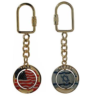 Judaic Keychain - Israel/US Flag