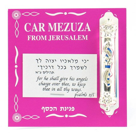 Car Mezuzah Silver Color with Flame Design