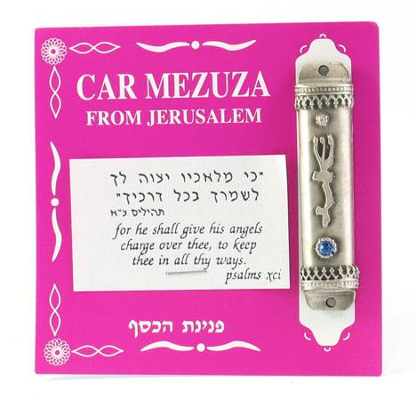 Classic Car Mezuzah
