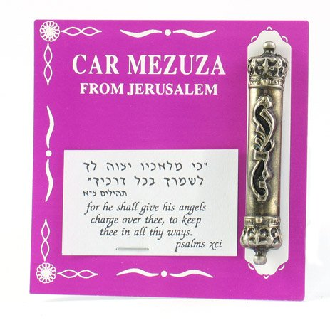 Car Mezuzah with Flame Design