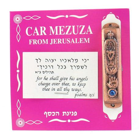 Hamsa Car Mezuzah - Gold