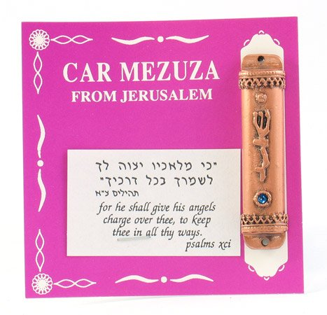 Bronze Car Mezuzah