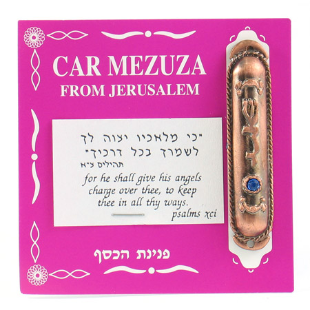 Bronze Car Mezuzah with blue stone