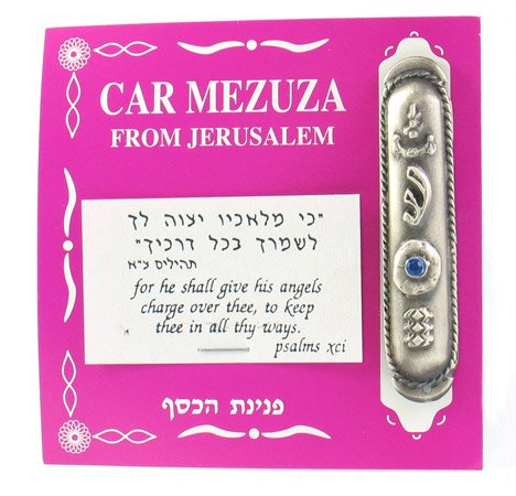 "Car Mezuzah with ""Shin"" and blue stone"