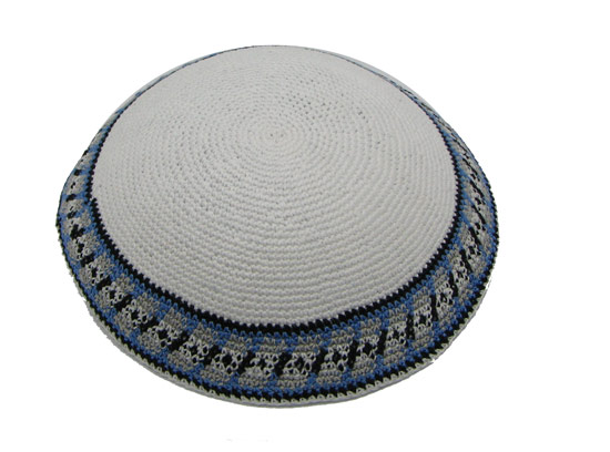 White Knitted Kippah with blue/black border 6