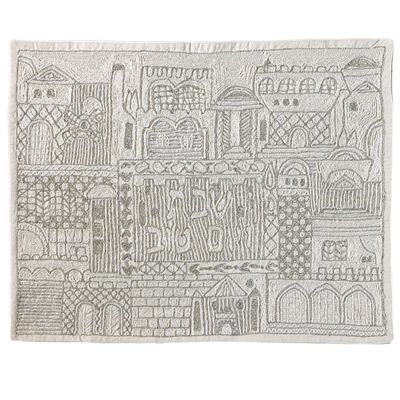 Jerusalem In Silver Challah Cover