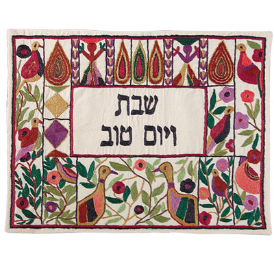 Geese - Persian In Color Challah Cover
