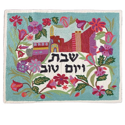Jerusalem Flowers Challah Cover