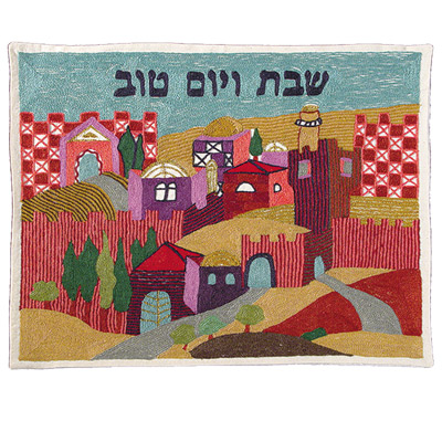Native Jerusalem In Colorful Challah Cover