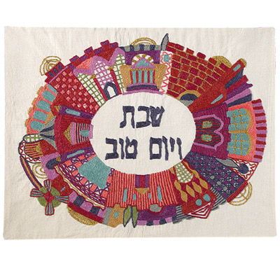 Jerusalem - Color Oval Challah Cover