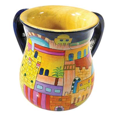 Lively Jerusalem design Wash Cup By Emanuel