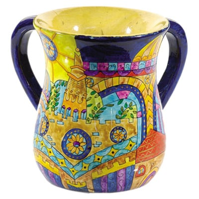 "Colorful ""Old City"" Wash Cup By Emanuel"