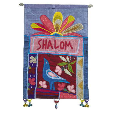 Shalom - Multicolor Wall Hanging In English