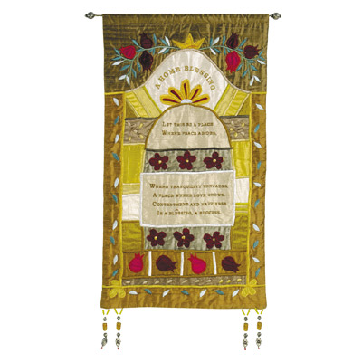 A Gold Home Blessing Wall Hanging In English