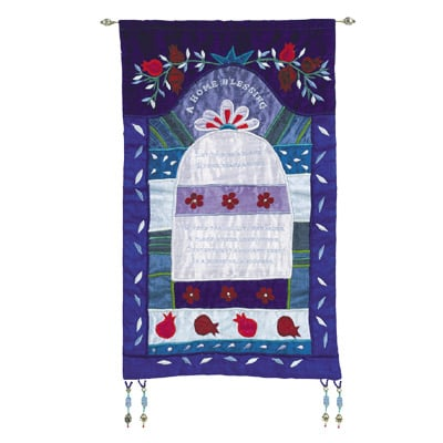 A Blue Home Blessing Wall Hanging In English