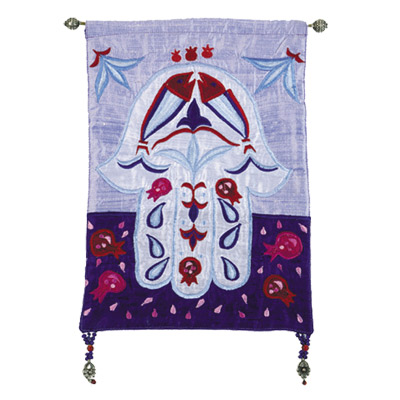 Hamsa and Pomegranates Wall Hanging