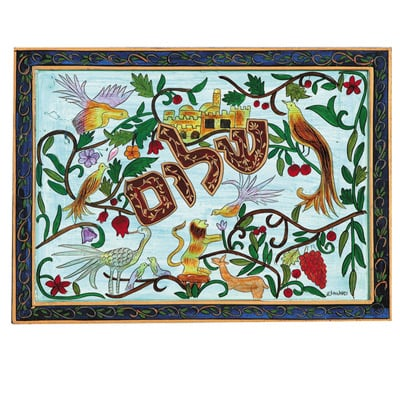"""Judaica theme """"Shalom"""" Framed Painted Wooden Picture"""