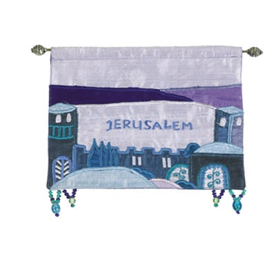 Jerusalem - Blue Wall Hanging