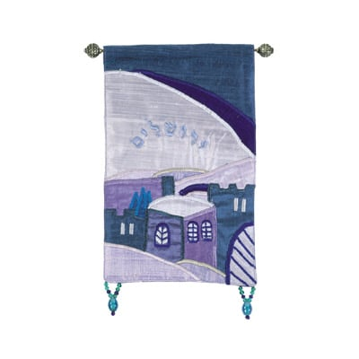 Wall Hanging in Hebrew – Jerusalem in Shades of Blue