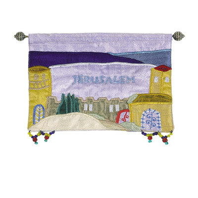 Jerusalem - Lively Wall Hanging In English (Small)