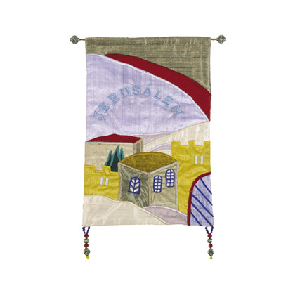 Jerusalem - Wall Hanging In English (Small)