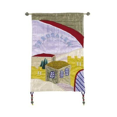 Jerusalem - Multicolor Wall Hanging In English (Small)