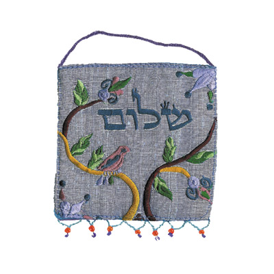 Wall Hanging – Shalom in Hebrew (Small)