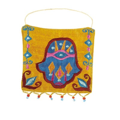 Hamsa Wall Hanging (Small)