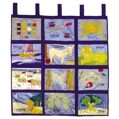 The Twelve Tribes Wall Hanging
