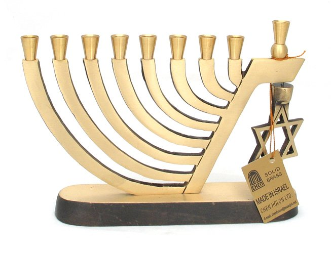 "Brass Menorah ""Harp Design"" with Star of David"
