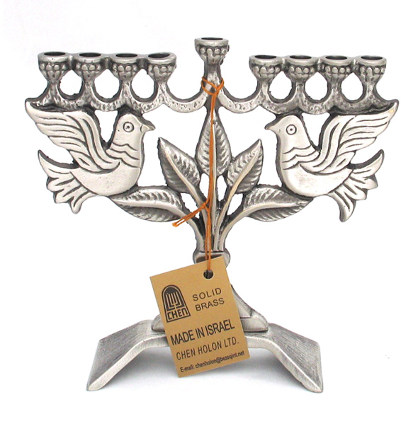 Dove of Peace Silver Mezuzot Hannukkah Menorah