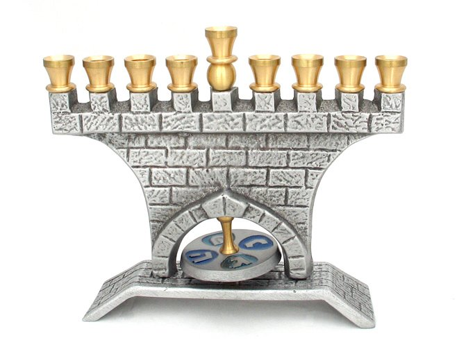 Jerusalem Wall Brass Hannukkah Menorah