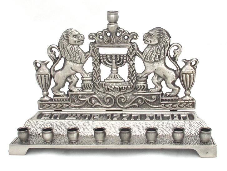 Lions Brass Hannukkah Menorah