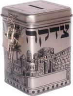 Square Aluminium Tzedakah box
