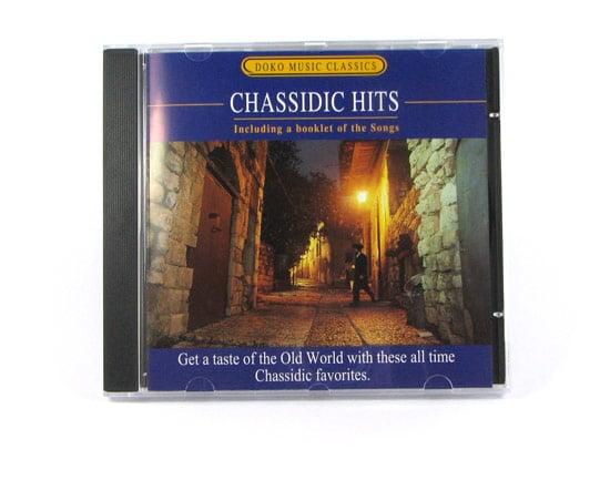 Chassidic Hits cd
