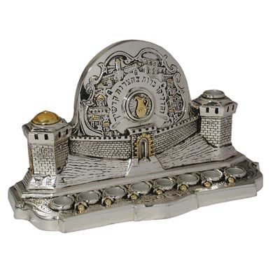 Silver Plated Jerusalem Gate Hannukkah Menorah